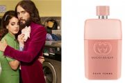 Nueva fragancia Gucci Guilty Love Edition